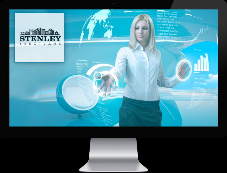 Профессиональная помощь Вашему бизнесу